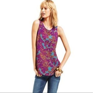 CAbi NWT On the Move Palm Grass Tank #243